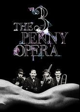 The Threepenny Opera, Atlantic Theater Company